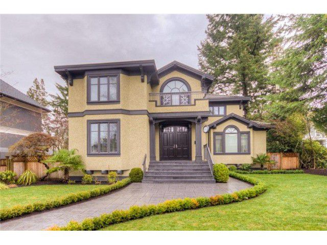 Main Photo: 4818 SELKIRK ST in Vancouver: Shaughnessy House for sale (Vancouver West)  : MLS®# V1041282