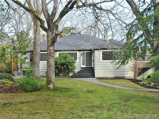Main Photo: 3511 Salsbury Way in VICTORIA: SE Cedar Hill Single Family Detached for sale (Saanich East)  : MLS®# 333230