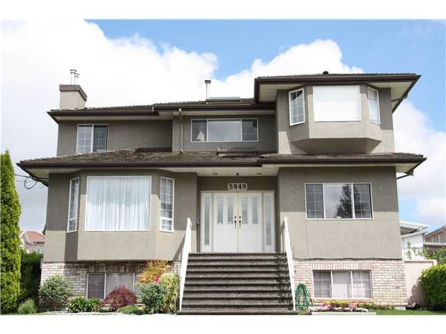 Main Photo: 5949 PORTLAND Street in Burnaby: South Slope House for sale (Burnaby South)  : MLS®# V872808