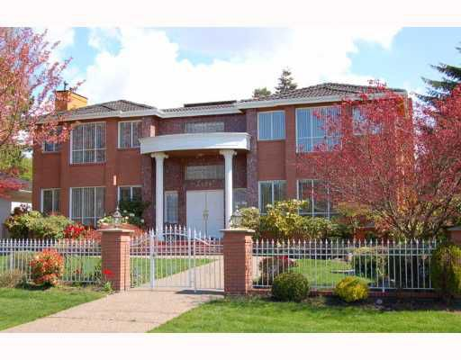 Main Photo: 6968 CHURCHILL ST in Vancouver: South Granville House for sale (Vancouver West)  : MLS®# V643765