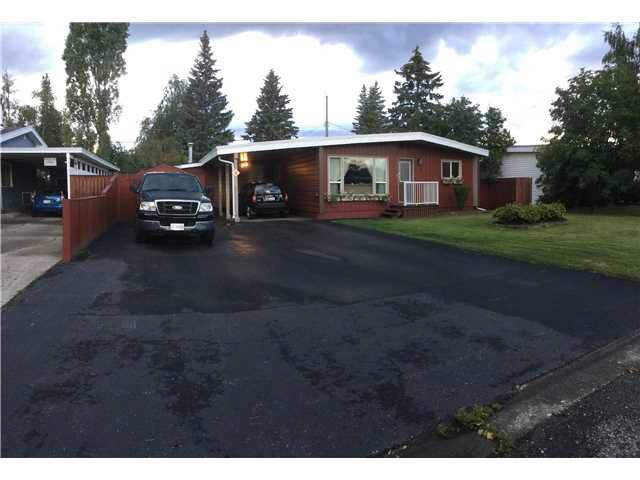 Main Photo: 337 KELLY Street in Prince George: Quinson House for sale (PG City West (Zone 71))  : MLS®# R2076498