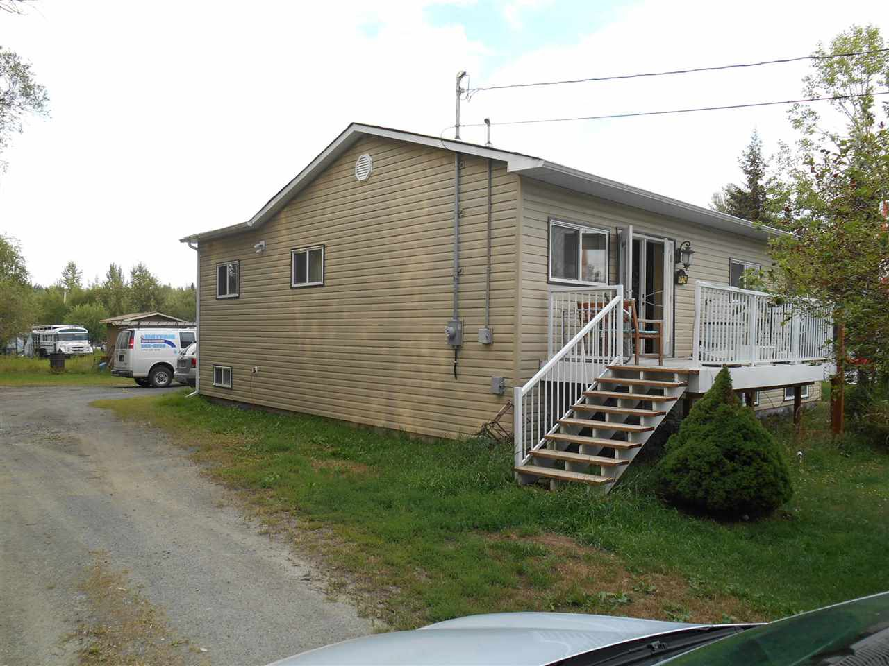 Main Photo: 7424 GISCOME Road in Prince George: North Blackburn House for sale (PG City South East (Zone 75))  : MLS®# R2041977