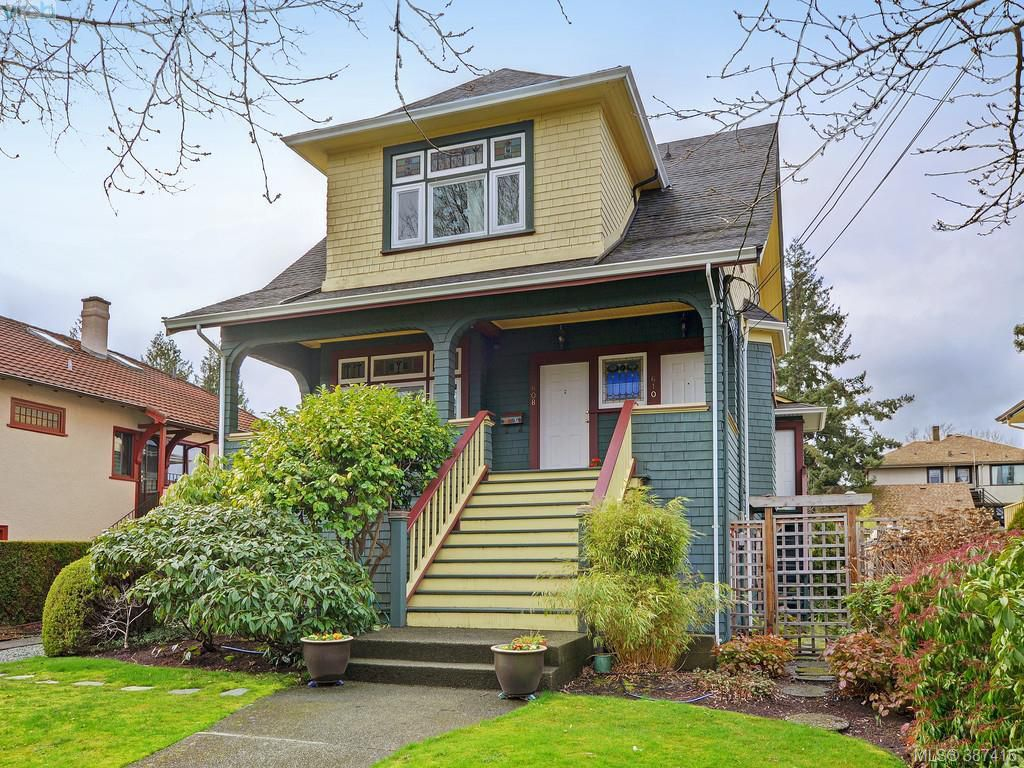 Main Photo: 608 Harbinger Avenue in VICTORIA: Vi Fairfield East Townhouse for sale (Victoria)  : MLS®# 387416