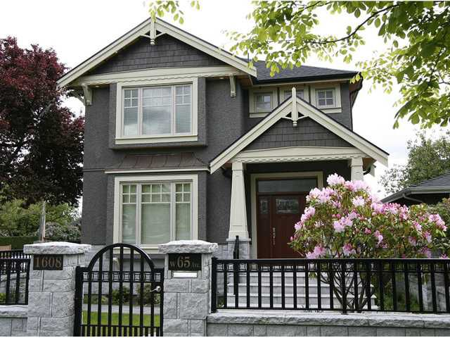 Main Photo: 1608 W 65TH Avenue in Vancouver: S.W. Marine House for sale (Vancouver West)  : MLS®# V971737