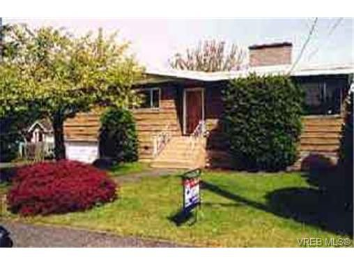 Main Photo: 2072 Meadow Place in VICTORIA: OB North Oak Bay Single Family Detached for sale (Oak Bay)  : MLS®# 149138