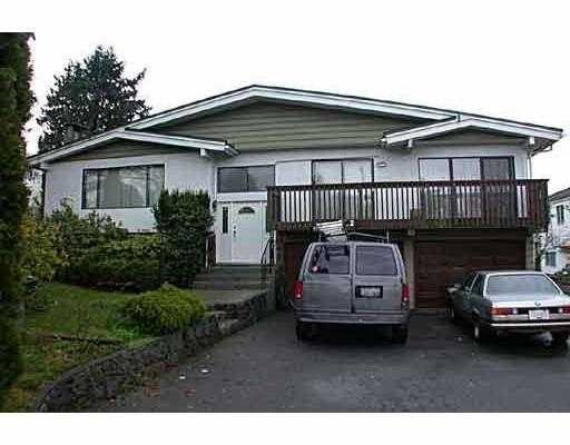 Main Photo: 712 COMO LAKE AV in Coquitlam: Coquitlam West House for sale : MLS®# V589728