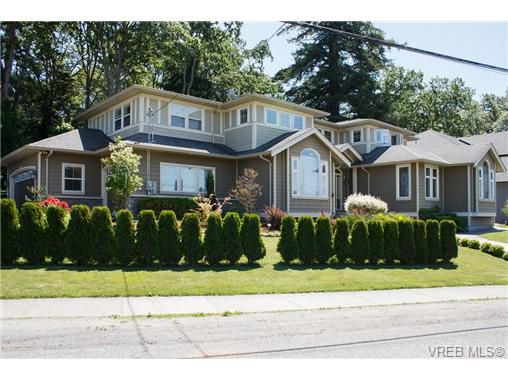 Main Photo: 4041 Braefoot Road in VICTORIA: SE Mt Doug Single Family Detached for sale (Saanich East)  : MLS®# 324452