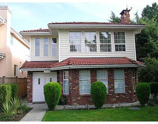 Main Photo: 7172 ROSS ST in Vancouver: South Vancouver House for sale (Vancouver East)  : MLS®# V562400