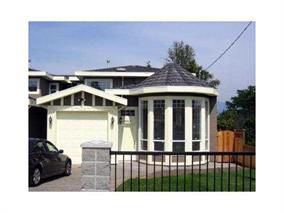 Main Photo: 3965 Price Street in Burnaby: Central Park BS House 1/2 Duplex for sale (Burnaby South)  : MLS®# V1058719
