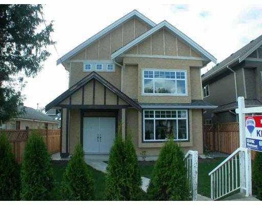 Main Photo: 8199 NO 1 RD in Richmond: Seafair House for sale : MLS®# V567476