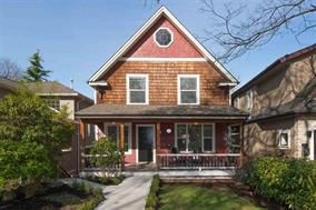 Main Photo: 141 E 20th Ave in Vancouver: Main House for sale (Vancouver East)  : MLS®# R2040364