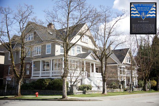 #205-2588 Alder Street