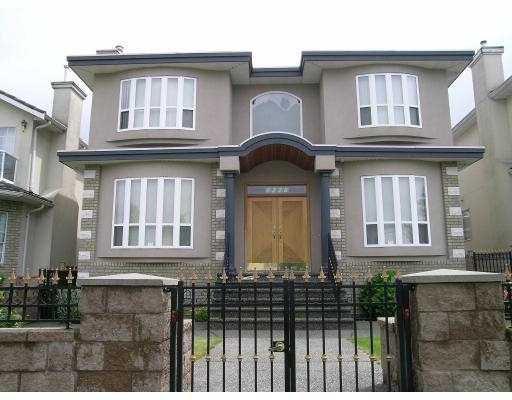 Main Photo: 6228 DOMAN Street in Vancouver: Killarney VE House for sale (Vancouver East)  : MLS®# V616733