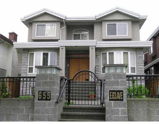 Main Photo: 655 E 63RD AV in Vancouver: South Vancouver House for sale (Vancouver East)  : MLS®# V589891