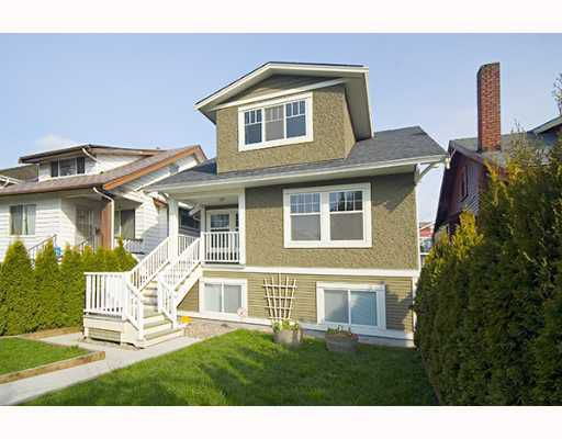 Main Photo: 955 W 17TH Ave in Vancouver: Cambie House for sale (Vancouver West)  : MLS®# V639695