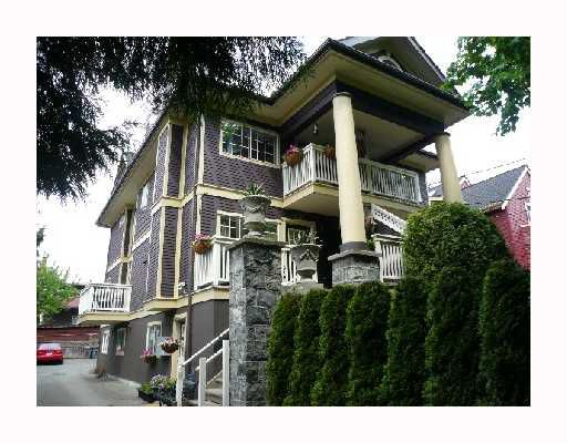 Main Photo: 2485 W 8TH Avenue in Vancouver: Kitsilano Townhouse for sale (Vancouver West)  : MLS®# V711416