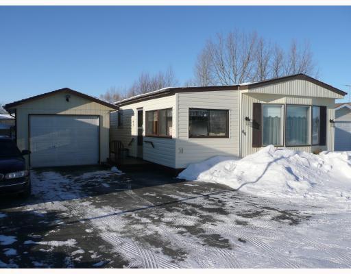Main Photo: 44 CEDAR Bay in BIRDSHILL: East Selkirk / Libau / Garson Residential for sale (Winnipeg area)  : MLS®# 2801345