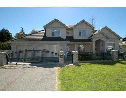 Main Photo: 7460 NEVIS Drive in Richmond: Broadmoor House for sale : MLS®# V658055