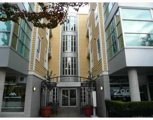 Main Photo: 209 2929 W 4TH Avenue in Vancouver: Kitsilano Condo for sale (Vancouver West)  : MLS®# V690322
