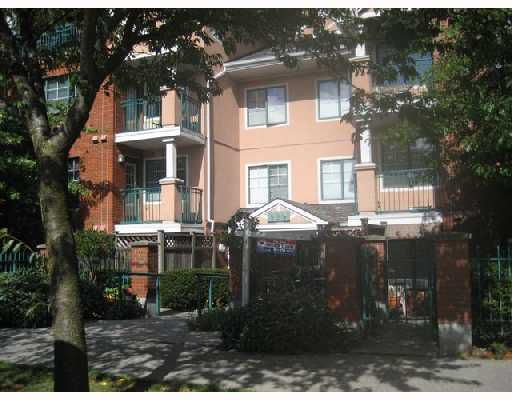 "Main Photo: 404 929 W 16TH Avenue in Vancouver: Fairview VW Condo for sale in ""OAKVIEW GARDENS"" (Vancouver West)  : MLS®# V670778"