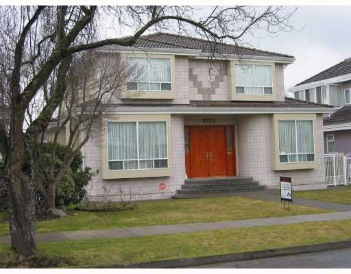Main Photo: 2215 W 19TH Avenue in Vancouver West, VVWAR (Arbutus): House for sale : MLS®# V685240