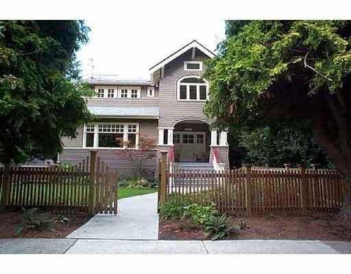 Main Photo: 1965 W 15TH AV in Vancouver: Kitsilano Townhouse for sale (Vancouver West)  : MLS®# V558123