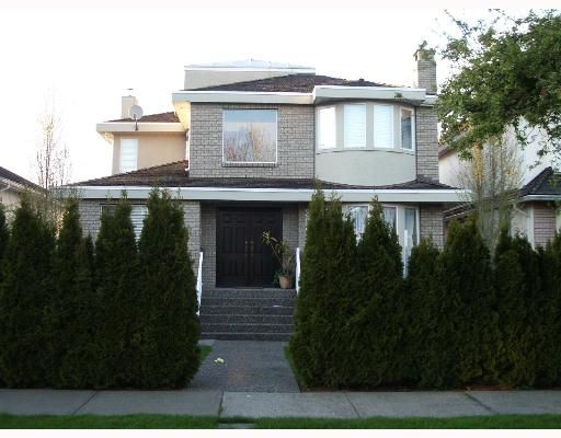 Main Photo: 2833 W 21ST Ave in Vancouver: Arbutus House for sale (Vancouver West)  : MLS®# V643154
