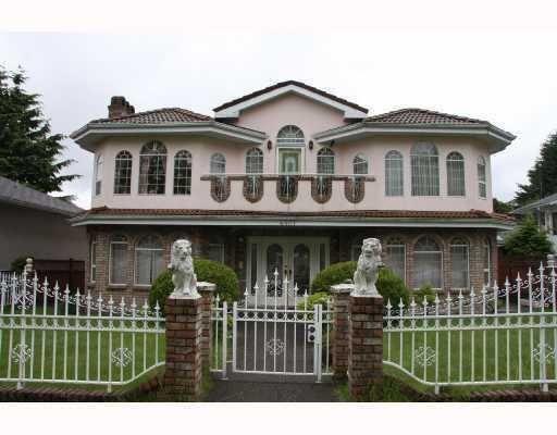 Main Photo: 4461 HUXLEY AV in Burnaby: House for sale : MLS®# V755686