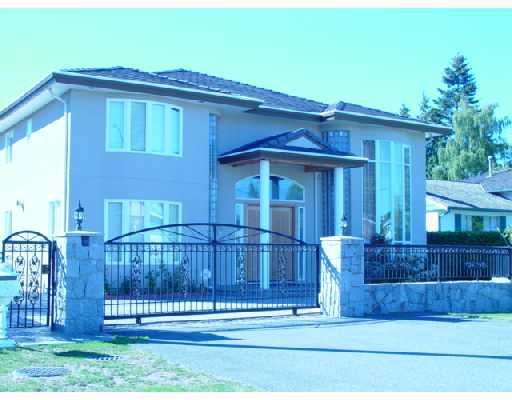 Main Photo: 9871 GILHURST in Richmond: Broadmoor House for sale : MLS®# V669481