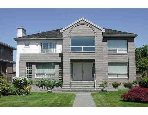 Main Photo: 2663 21 Avenue in Vancouver: Arbutus House for sale ()  : MLS®# V655298