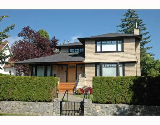 Main Photo: 7166 ARBUTUS Street in Vancouver: S.W. Marine House for sale (Vancouver West)  : MLS®# V664424