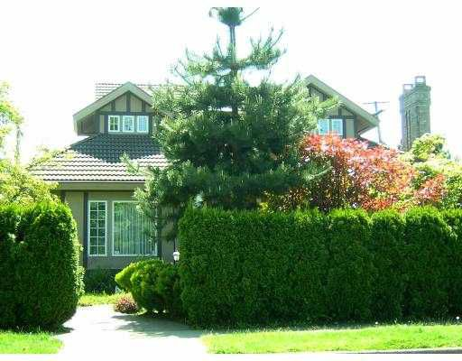 Main Photo: 1488 W 37th Ave in Vancouver West, Shaughnessy: Shaughnessy House for sale (Vancouver West)  : MLS®# V648984