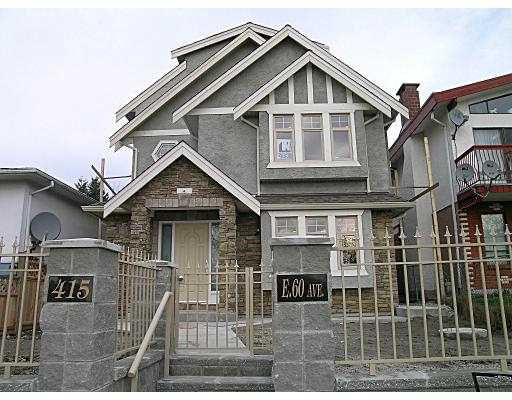 Main Photo: 415 E 60TH AV in Vancouver: South Vancouver House for sale (Vancouver East)  : MLS®# V573874