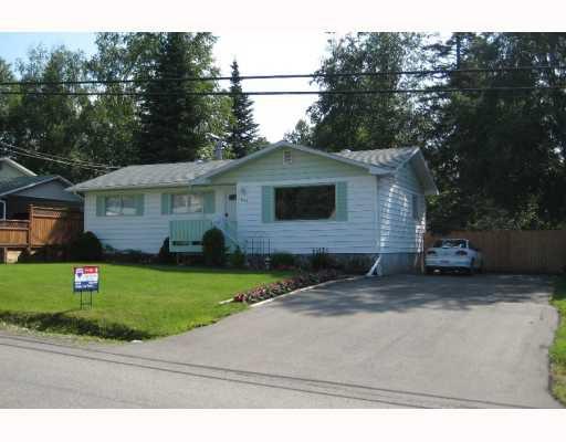 Main Photo: 6266 BIRCHWOOD Drive in Prince_George: Birchwood House for sale (PG City North (Zone 73))  : MLS®# N193696