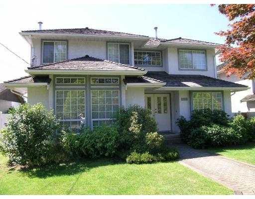 Main Photo: 650 ADLER AV in Coquitlam: Coquitlam West House for sale : MLS®# V602687