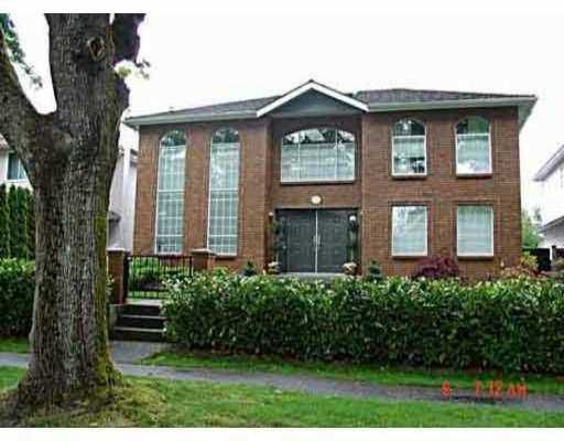 Main Photo: 2971 W 39TH Avenue in Vancouver: Kerrisdale House for sale (Vancouver West)  : MLS®# V757376