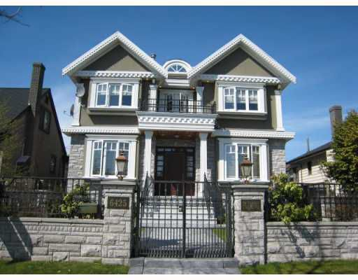 Main Photo: 6425 FLEMING Street in Vancouver: Knight House for sale (Vancouver East)  : MLS®# V763085
