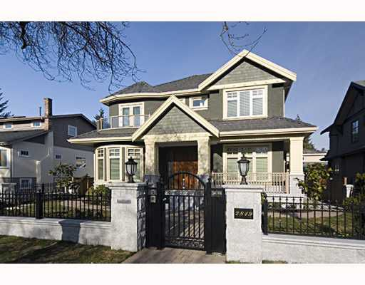 Main Photo: 2819 W 37TH Avenue in Vancouver: MacKenzie Heights House for sale (Vancouver West)  : MLS®# V750190