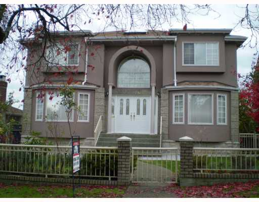 Main Photo: 78 W 38TH Avenue in Vancouver: Cambie House for sale (Vancouver West)  : MLS®# V726979