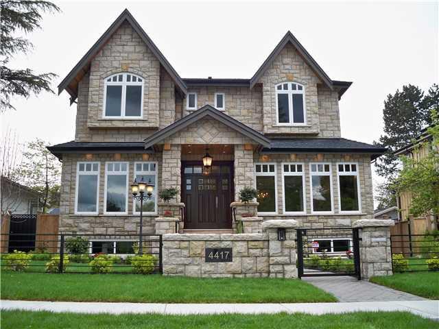 Main Photo: 4417 Brakenridge St. in Vancouver West, Quilchena: Quilchena House for sale (Vancouver West)  : MLS®# V827103