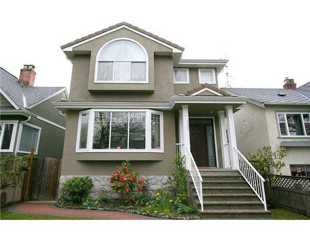 Main Photo: 3263 W 14TH Avenue in Vancouver: Kitsilano House for sale (Vancouver West)  : MLS®# V823551