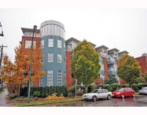 "Main Photo: 326 638 W 7TH Avenue in Vancouver: Fairview VW Condo for sale in ""OMEGA CITY HOMES"" (Vancouver West)  : MLS®# V743149"
