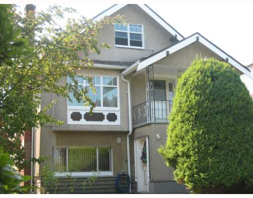Main Photo: 2846 TRINITY Street in Vancouver: Hastings East House for sale (Vancouver East)  : MLS®# V785081
