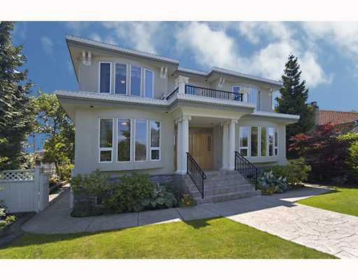 Main Photo: 1238 W 49TH Avenue in Vancouver: South Granville House for sale (Vancouver West)  : MLS®# V777032