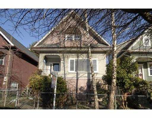 Main Photo: 283 E 32ND Avenue in Vancouver: Main House for sale (Vancouver East)  : MLS®# V750390
