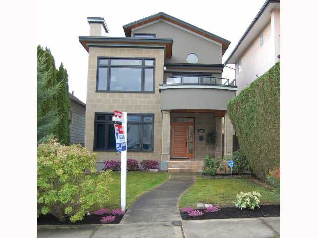 "Main Photo: 932 W 19TH Avenue in Vancouver: Cambie House for sale in ""DOUGLAS PARK"" (Vancouver West)  : MLS®# V815028"