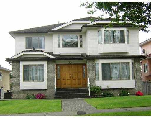 Main Photo: 586 W 62ND AV in Vancouver: Marpole House for sale (Vancouver West)  : MLS®# V593269