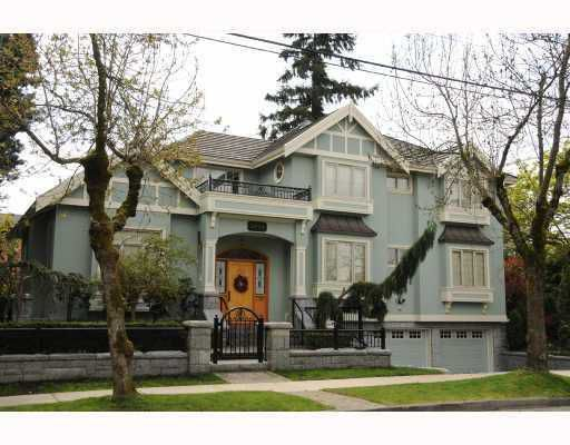 Main Photo: 2898 W 39TH Avenue in Vancouver: Kerrisdale House for sale (Vancouver West)  : MLS®# V766841