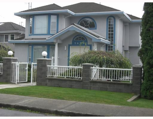 Main Photo: 5696 PORTLAND Street in Burnaby: South Slope House for sale (Burnaby South)  : MLS®# V798095