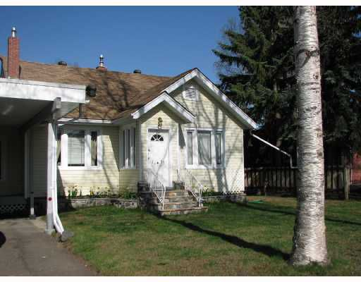 "Main Photo: 2453 MCBRIDE Crescent in Prince_George: N79PGC House for sale in ""CRESCENTS"" (N79)  : MLS®# N184190"
